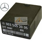 【M's】W201 W124 ベンツ 190E2.0 190E2.3 230E 230TE 直4(M102)純正品 フューエルポンプリレー//燃料ポンプリレー 003-545-2005 0035452005