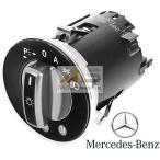 【M's】W204 ベンツ AMG Cクラス(2007y-2013y)純正品 ヘッドライトスイッチ ASSY//正規品 S204 C204 C180 C200 C230 C250 C280 C300 C63