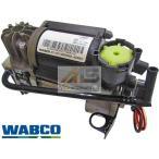 【M's】W219 ベンツ AMG CLSクラス(2005y-2010y)WABCO製 エアサスコンプレッサー//純正OEM CLS350 CLS500 CLS550 CLS55 CLS63 211-320-0304 2113200304 新品