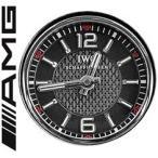 【M's】W222 ベンツ AMG Sクラス(13y-)純正品 IWCウォッチ 室内時計//S300h S400h S550 S600 S63 S65 マイバッハ 222-827-0470 2228270470 - 84,888 円