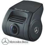 【M's】W222 Sクラス/W217 Sクラスクーペ(2013y-)純正品 ドライブレコーダー(※ 赤外線反射ガラス車専用)//ベンツ AMG 正規品 M2228293010MM