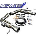 【M's】R230 AMG SLクラス SL65 BLACK_SERIES(V12)MIRACLE 可変リアマフラー//2630 C230 SL230 ブラックシリーズ ミラクル オールステンレス 新品