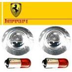 【M's】フェラーリ クリスタルサイドマーカー LR//488GTB 458イタリア/スパイダー F12ベルリネッタ FF カリフォルニア 3581 Ferrari オレンジバルブ付