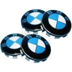 【M's】BMW 純正品 ホイールセンターキャップ 1台分 (NEWタイプ 68,5mm (3613-6783-536(36136783536)) 新品