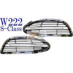 【M's】W222 ベンツ Sクラス(2013y-)マイバッハスタイル デイライトKIT(流れるウインカー機能付)//社外品 シーケンシャル 標準バンパー専用 3992 - 54,000 円