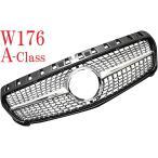【M's】W176 ベンツ Aクラス(2013y-)ダイアモンドグリル//社外品 フロント グリル ダイヤモンドグリル A180 A250 4009