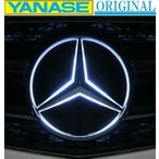 【M's】W251 Rクラス/W463 Gクラス(ゲレンデ)純正品 フロント スターマーク LEDエンブレム(ホワイト)//正規品 ヤナセオリジナル グリル 白 ベンツ AMG