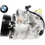 【M's】E60 E61 BMW 5シリーズ(2003y-2010y)BEHR製 エアコン コンプレッサー(Oリング付)//純正OEM セダン ツーリングワゴン 6450-9174-802 64509174802