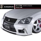 【M's】クラウン アスリート 18 後期(H17.10-H20.1)フロント バンパー / AIMGAIN エアロ // トヨタ TOYOTA CROWN ATHLETE / 純VIP GT FRONT BUMPER
