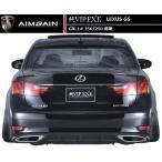 【M's】LEXUS GS 10 系 前期(H24.1-H27.10)トランク スポイラー FRP / AIMGAIN エアロ // レクサス GS 250 350 450h / 純VIP EXE trunk spoiler