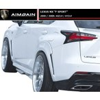 【M's】レクサス NX 200t/300h Fスポーツ オーバーフェンダー キット(片側20mmワイド)/ AIMGAIN/エイムゲイン エアロ // LEXUS NX F SPORT