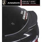 【M's】レクサス RX 200t/450h Fスポーツ(H27.10〜)リア ゲート スポイラー / AIMGAIN/エイムゲイン // GYL AGL 20W 25W / LEXUS RX F SPORT