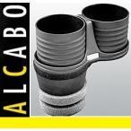 【M's】PORSCHE カイエン 958(2010y-)ALCABO ドリンクホルダー(ブラック カップタイプ)//アルカボ カップホルダー ポルシェ AL-M312B ALM312B