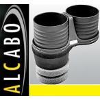 【M's】X156 ベンツ AMG GLAクラス(2014y-)ALCABO ドリンクホルダー(ブラック カップタイプ)//アルカボ カップホルダー GLA180 GLA220 GLA250 GLA45