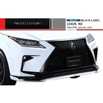 【M's】 レクサス RX(H27.10〜)フロントバンパーガーニッシュ / アーティシャン スピリッツ エアロ // ARTISAN SPIRITS 新型 LEXUS RX AGL GYL