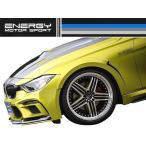 【M's】 BMW 3シリーズ F30(2012.1-)フロント オーバー フェンダー 左右 FRP / ENERGY MOTOR SPORT エアロ // エナジー モーター スポーツ