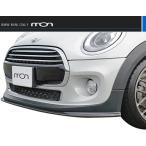 【M's】BMW F56 ミニ クーパー(13y-)mon製 フロントスポイラー(FRP製)//未塗装 MINI Cooper エアロ リップ ハーフ バンパー