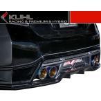 【M's】 トヨタ プリウス ZVW30 KUHL RACING Ver.3 スラッシュ4テールマフラー // 車検対応 クールレーシング Ver.3エアロ専用 4本出し ヒートブルー PRIUS