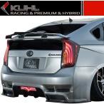 【M's】 トヨタ プリウス ZVW30 Ver.1 エアロ リア マフラーカバー ディフューザー KUHL RACING // クール レーシング カスタム リヤ R デフューザー PRIUS