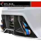 【M's】 トヨタ プリウス ZVW30 KUHL RACING Ver.2 スラッシュ 4テール マフラー カッター // 前期 後期 クール レーシング カスタム 4本出し TOYOTA PRIUS