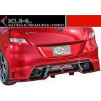 【M's】 スイフト スポーツ ZC32S リアバックライト (Valenti製) KUHL RACING // クール レーシング ヴァレンティ バック フォグ ランプ スズキ SUZUKI 新品