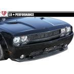 【M's】 ダッジ チャレンジャー LB☆WORKS エアロ フロント リップ スポイラー // LB☆PERFORMANCE Dodge Challenger Complete Body kit FRP リバティウォーク