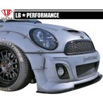 【M's】 MINI R56 LB☆STANCE フロント ディフューザー // F デフューザー/BMW ミニ クーパー LB☆PERFORMANCE WORKS Cooper Body kit FRP リバティウォーク