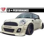 【M's】 MINI R56 LB☆STANCE フルエアロ 7点 ノーマルフェンダー//BMW ミニ クーパー Cooper LB☆PERFORMANCE Complete Body kit FRP リバティウォーク