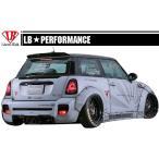 【M's】 MINI R56 LB☆STANCE エアロ リア バンパー // リヤ R スポイラー/BMW ミニ クーパー LB☆PERFORMANCE WORKS Cooper Body kit FRP リバティウォーク