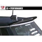 【M's】 MINI R56 LB☆STANCE エアロ リア ウイング // リヤ R ウィング / BMW ミニ クーパー LB☆PERFORMANCE WORKS Cooper Body kit FRP リバティウォーク