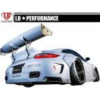 【M's】 ポルシェ 911 (997) LB パフォーマンス リア ウイング Ver.1 // PORSCHE LB WORKS/PERFORMANCE リヤ R ウィング / Body kit FRP リバティウォーク