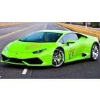 【M's】Lamborghini ウラカン LP610-4  Innotech製 可変バルブマフラー // ランボルギーニ  Huracan イノテック LP610_1 社外品 希少 IPE 高品質 エムズ 新品