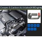 【M's】R55 R56 R57 R58 R59 R60 R61 BMW ミニ クーパーS(N18)mon カーボン エアーインテーク KIT//社外品 エアインテーク チューニング MINI Cooper S CFRP