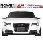 【M's】 アウディ A5 スポーツバック 前期 (H22.1-H23.12) フロント バンパー (LED付) ROWEN / ロウェン エアロ // Audi SPORTBACK ABA-8T 1A003A10