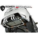 【M's】 ハリアー 60 系 (2013.12-) PREMIUM01S マフラー (2.0L用) / ROWEN / ロウェン 4本 テール 斜め 出し // HARRIER AVU65 ZSU60W/65W