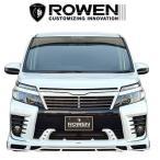 【M's】 トヨタ ヴォクシー ZS(H26.1-)フロント スポイラー(LEDスポット付)/ ROWEN/ロエン エアロ // TOYOTA VOXY ZR grade ZRR 80W 85W/ZWR80W