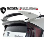 【M's】トヨタ 30 プリウス 前期・後期 共通 リア ウイング(角度固定式)/ ROWEN/ロエン エアロ STANDARD MODEL // TOYOTA PRIUS ZVW 1T001R20