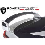 【M's】 トヨタ プリウス 50 系 リア ウイング / ROWEN / ロウェン エアロ // ECO-SPO Edition / 新型 TOYOTA PRIUS ZVW 5# 1T022R00