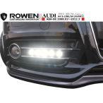 【M's】 アウディ A4 前期 アバント S-Line / S4 Avant B8 / LED スポット付 フォグカバー / ROWEN / ロウェン エアロ // audi ABA-8K / 1A001I00