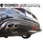 【M's】 アウディ A4 前期 アバント S-Line / S4 Avant B8 リア アンダー ディフューザー / ROWEN / ロウェン エアロ // リヤ R スカート / 1A001P00