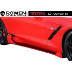 【M's】 REVORIX C7 コルベット サイド ステップ / ROWEN/ロエン エアロ //スポイラー/スカート/シボレー CHEVROLET CORVETTE LT1 Z51/G0230011