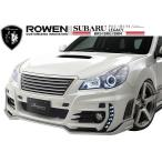 【M's】 スバル レガシィ ツーリング ワゴン & B4(D型)フロント バンパー LEDスポット付 / ROWEN/ロエン エアロ // SUBARU LEGACY / 1S003A20