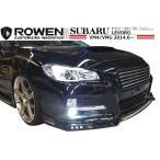 【M's】 スバル レヴォーグ フロント スポイラー LED スポット付 / ROWEN / ロウェン エアロ // SUBARU LEVORG VM4 VMG 1.6 2.0 GT -S / 1S005A00
