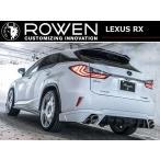 【M's】レクサス RX 450h / 200t 全グレード(H27.10-)ルーフ スポイラー / ROWEN/ロエン エアロ // GYL AGL 20W 25W / LEXUS RX F SPORT 1L005R00