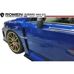 【M's】SUBARU WRX STI フロント ワイド フェンダー / ROWEN/ロエン エアロ// PREMIUM Edition FRONT WIDE FENDER / スバル CBA-VAB / 1S006F00