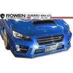 【M's】SUBARU WRX STI フロント グリル / ROWEN/ロエン エアロ// PREMIUM Edition FRONT GRILLE / スバル CBA-VAB / 1S006C00