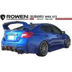 【M's】SUBARU WRX STI リア ガーニー フラップ / ROWEN/ロエン エアロ// PREMIUM Edition GURNEY FLAP / スバル CBA-VAB / 1S006R00