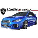 【M's】SUBARU WRX STI エアロ 3点 / ROWEN/ロエン // STYLE KIT / フロント & リア バンパー / サイド スポイラー / スバル CBA-VAB / 1S006X00