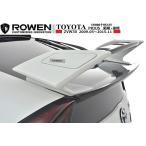 【M's】 トヨタ プリウス ZVW 30 前期・後期 可変式 リア ウイング(角度調節可能) / ROWEN / ロウェン エアロ // TOYOTA PRIUS 1T001R00