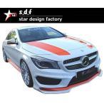 【M's】メルセデス・ベンツ CLA C117 前期 TYPE B エアロ 3点セット / s.d.f star design factory //フロント & リア & ルーフ/Mercedes Benz W117